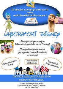 Laboratori Disney